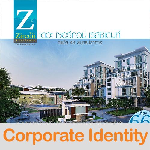 Corporate Identity - DayDreaminTeam