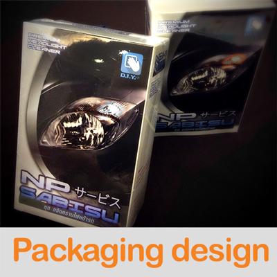 Packaging Design ออกแบบบรรจุภัฑณ์ - DayDreamingTeam